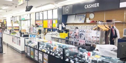 リサイクルマート 名護店【ショップスタッフ】の求人募集画像