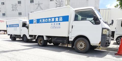 有限会社 沖縄大冷【ルート営業兼配送】の求人募集画像