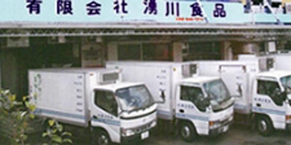 有限会社 湧川食品【豆腐のルート配送】の求人募集画像