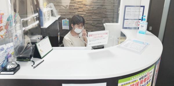 医療法人 長浜歯科医院【受付兼歯科助手】の求人募集画像