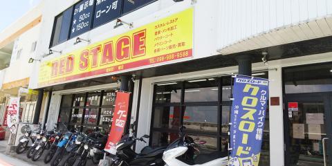 RED STAGE(レッドステージ)【事務スタッフ】の求人募集画像
