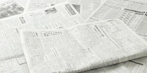 琉球新報 名護中央販売店【新聞配達スタッフ】の求人募集画像