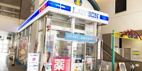 ローソンとまりん店【コンビニスタッフ】の求人募集画像