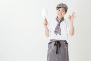 株式会社 きんだい通商【清掃スタッフ】の求人募集画像