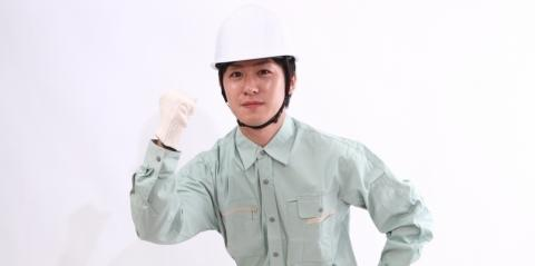 有限会社 リングキープ沖縄【点検工事作業員】の求人募集画像