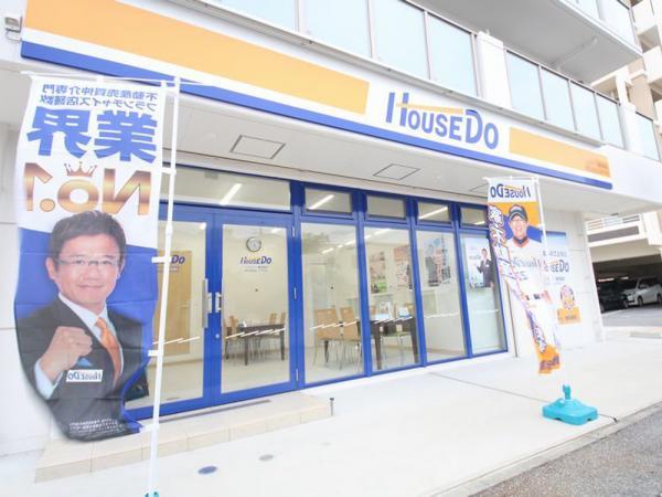 ハウスドゥ 2店舗(株式会社 R-JAPAN)の求人広告画像