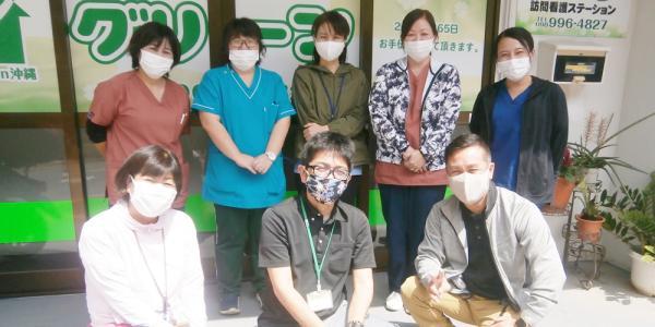 グリーン訪問看護ステーションの求人広告画像