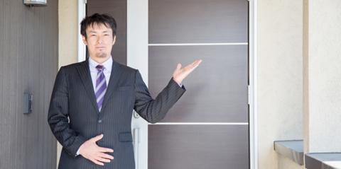 有限会社 丸彦ハウジング【不動産賃貸営業】の求人募集画像