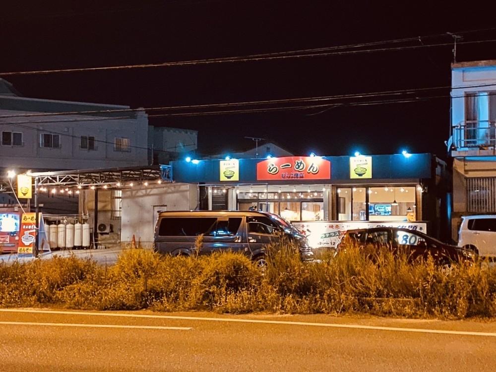 さしだ商店/餃子酒場ヤラテラス【居酒屋ホール兼キッチンスタッフ】の求人募集画像